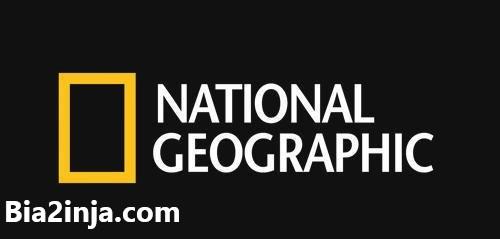 تصویر از این عکس برنده جایزه 10 هزار دلاری نشنال جئوگرافیک شد