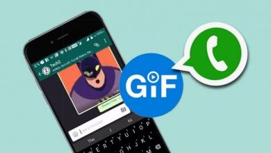 تصویر از آموزش ساخت تصاویر متحرک (GIF) دلخواه در واتساپ