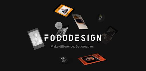 معرفی اپلیکیشن FocoDesign
